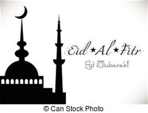 Essay on celebrating eid ul fitr