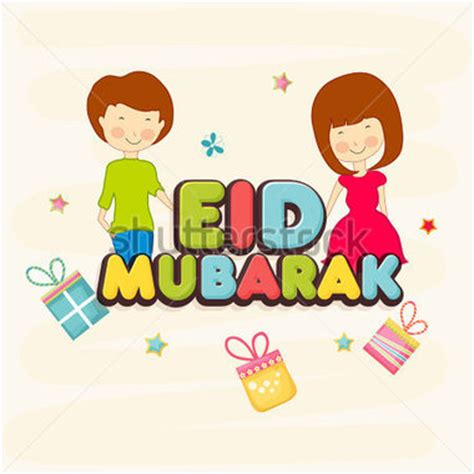Eid ul Adha Holiday Essay Example for Free